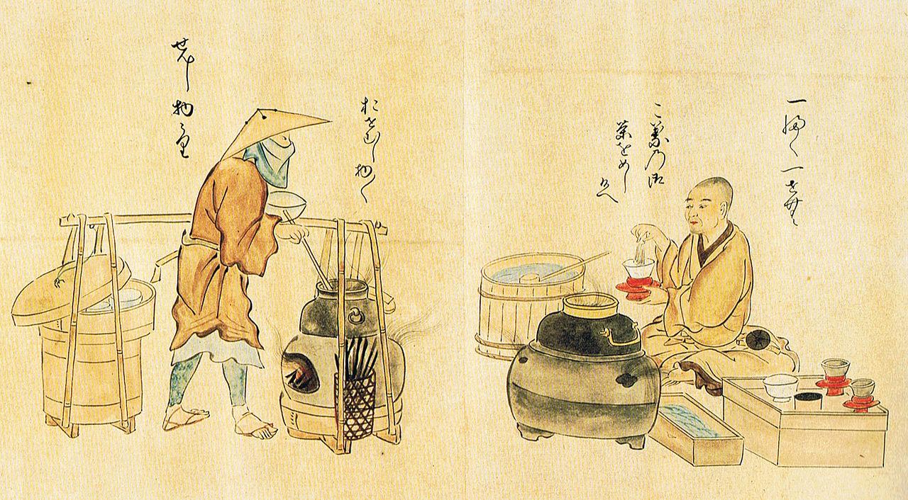 Copiată în 1846 după o lucrare din 1632 de către Kanō Osanobu şi Kanō Masanobu, sursă Wikipedia.